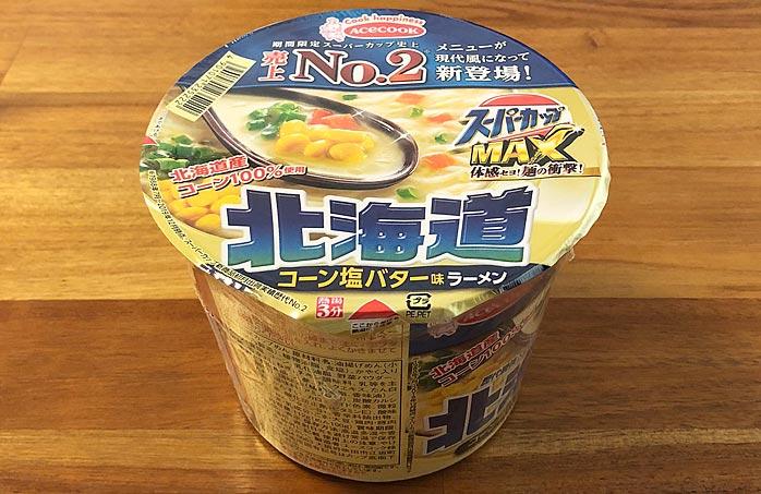 スーパーカップMAX 北海道コーン塩バター味ラーメン