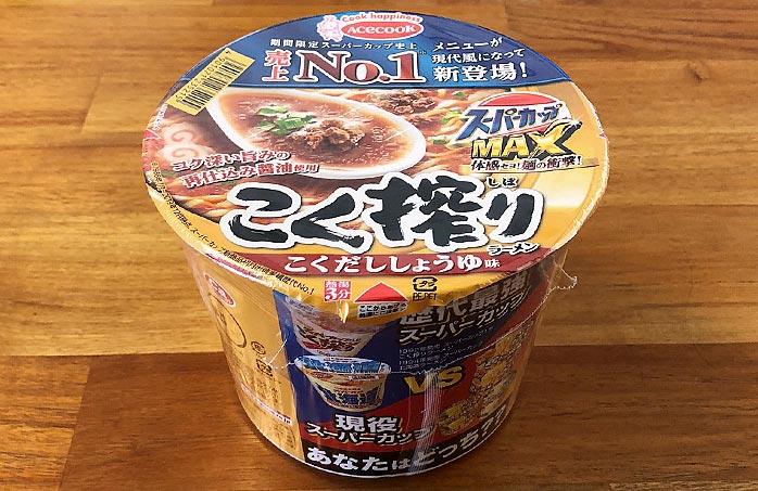 スーパーカップMAX こく搾りラーメン こくだししょうゆ味