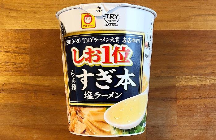 すぎ本 塩ラーメン パッケージ