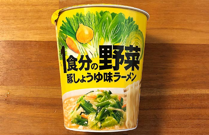 1食分の野菜 豚しょうゆ味ラーメン パッケージ