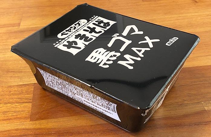 ペヤング 黒ゴマMAX パッケージ