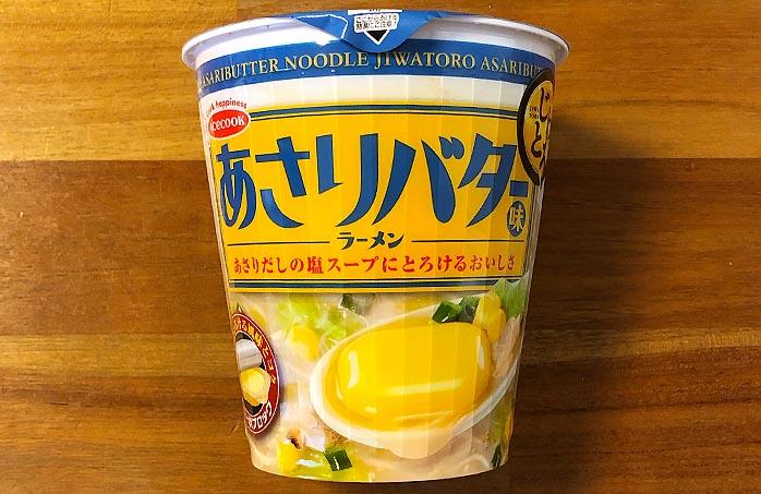 じわとろ あさりバター味ラーメン パッケージ