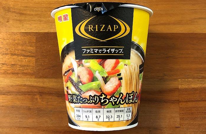 ライザップ 野菜たっぷりちゃんぽん パッケージ