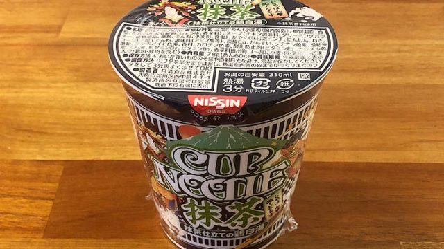 カップヌードル 抹茶 抹茶仕立ての鶏白湯