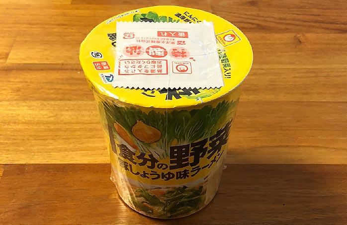 1食分の野菜 豚しょうゆ味ラーメン