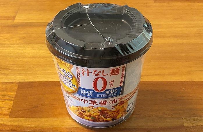 汁なし麺0(ゼロ)中華醤油