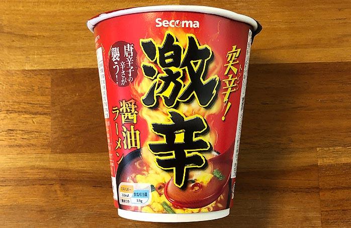 【セイコーマート】突辛!激辛醤油ラーメン パッケージ