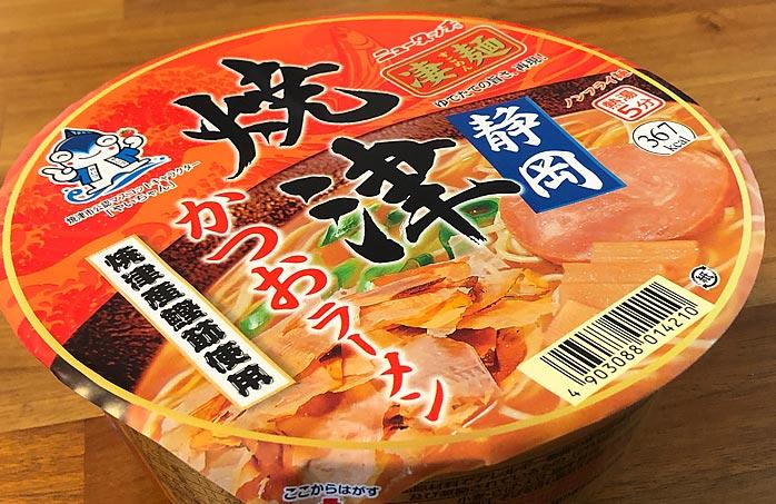 凄麺 静岡焼津かつおラーメン パッケージ