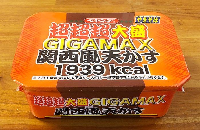 ペヤング 超超超大盛 GIGAMAX 関西風天かす