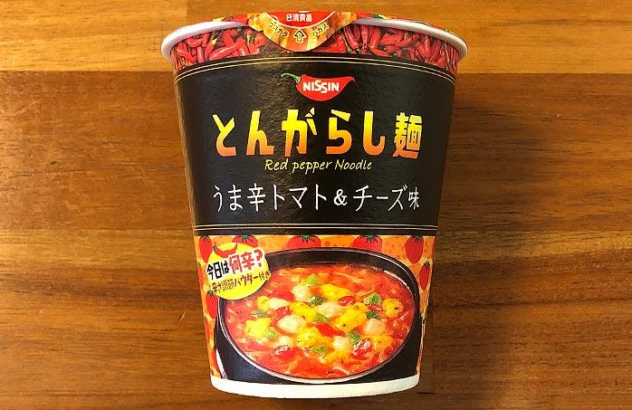日清のとんがらし麺 うま辛トマト&チーズ味 パッケージ