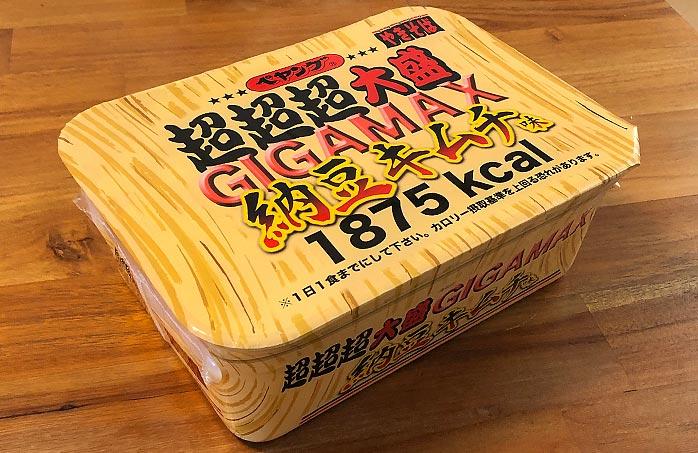 ペヤング 超超超大盛 GIGAMAX 納豆キムチ味 パッケージ
