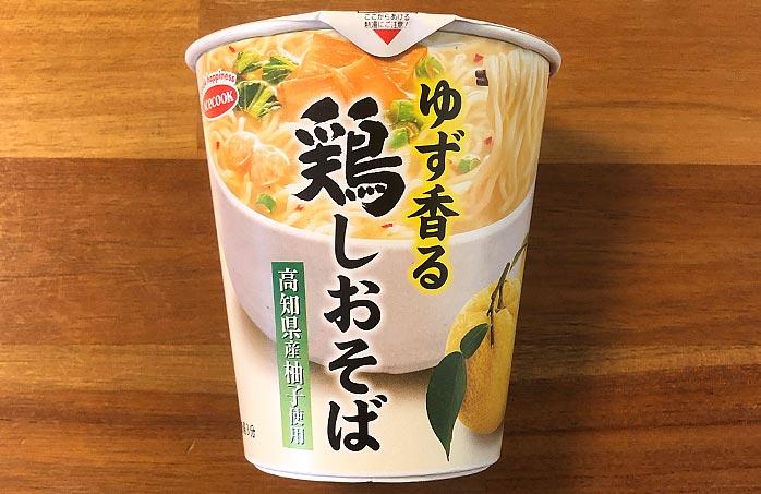 【ファミマ】ゆず香る 鶏しおそば パッケージ