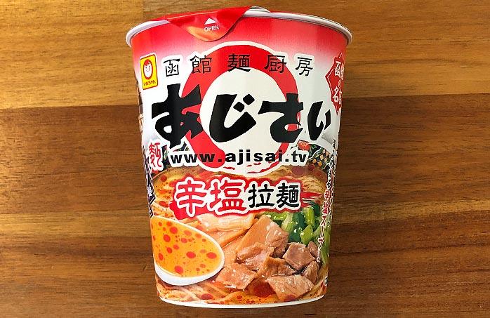 函館麺厨房 あじさい 辛塩拉麺 パッケージ