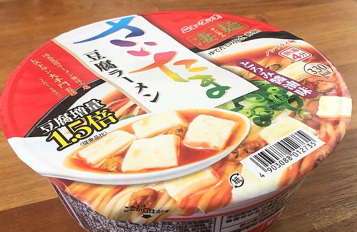 凄麺 さいたま豆腐ラーメン パッケージ
