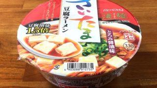 凄麺 さいたま豆腐ラーメン