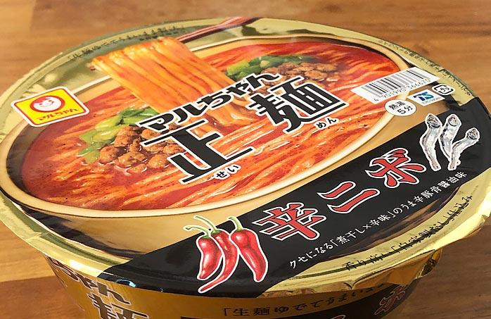 マルちゃん正麺 カップ 辛ニボ パッケージ