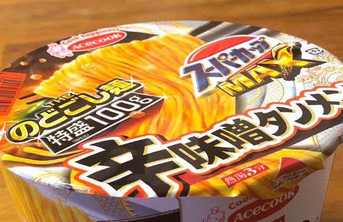 スーパーカップMAX 辛味噌タンメン パッケージ