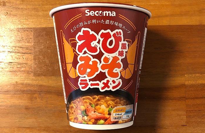 【セイコーマート】えび風味みそラーメン パッケージ