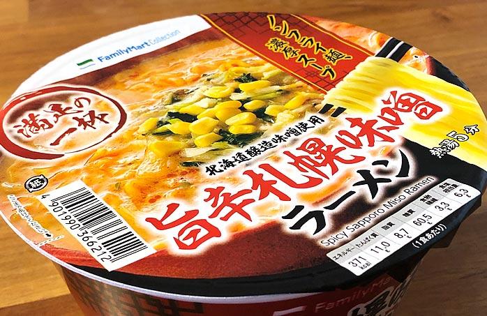 【ファミマ】旨辛札幌味噌ラーメン パッケージ