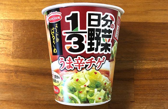 ヌードルはるさめ 1/3日分の野菜 うま辛チゲ パッケージ