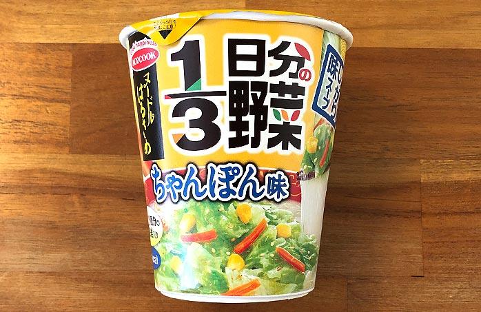ヌードルはるさめ 1/3日分の野菜 ちゃんぽん味 パッケージ