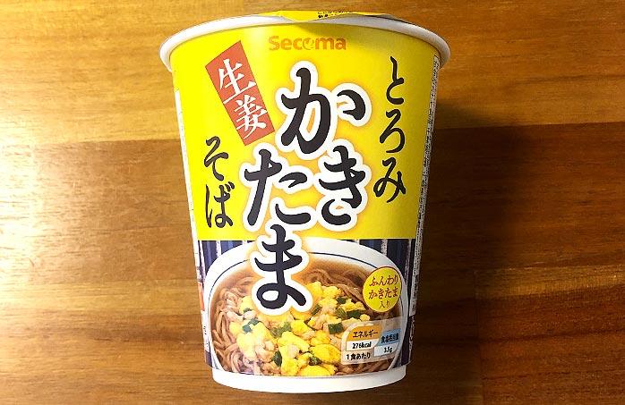 【セイコーマート】とろみ生姜かきたまそば パッケージ