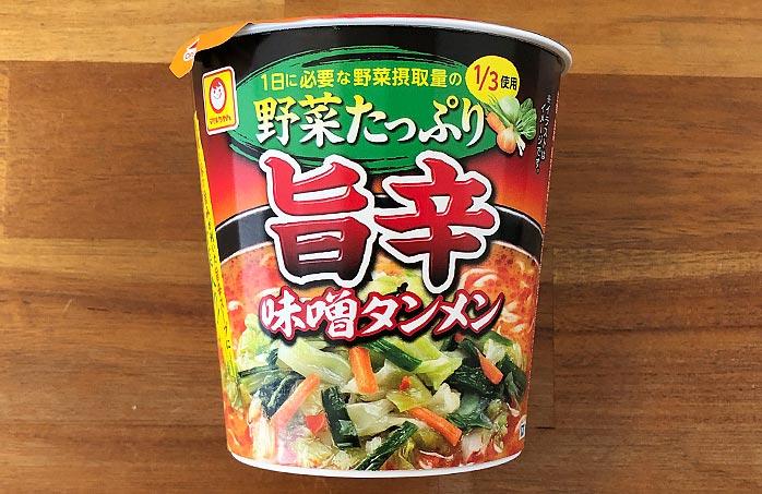 野菜たっぷり旨辛味噌タンメン パッケージ