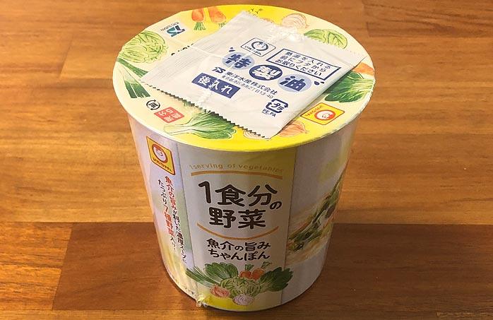 1食分の野菜 魚介の旨みちゃんぽん