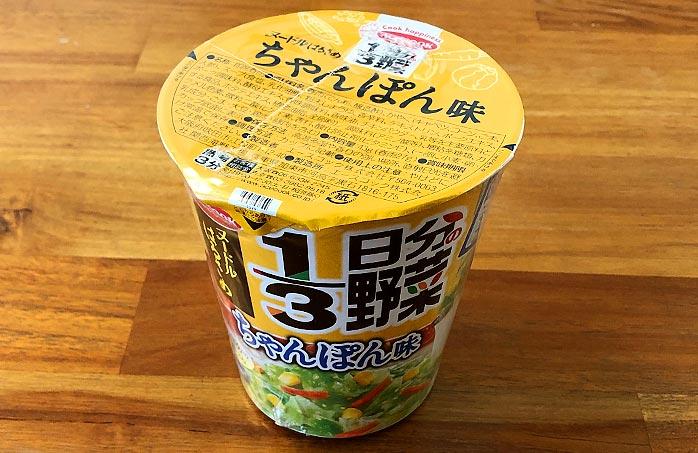 ヌードルはるさめ 1/3日分の野菜 ちゃんぽん味