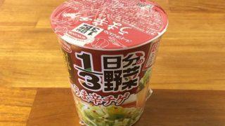 ヌードルはるさめ 1/3日分の野菜 うま辛チゲ