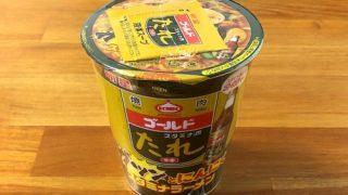 スタミナ源たれゴールド使用 ガツンとにんにくスタミナラーメン
