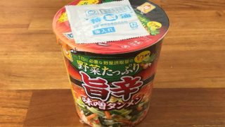 野菜たっぷり旨辛味噌タンメン