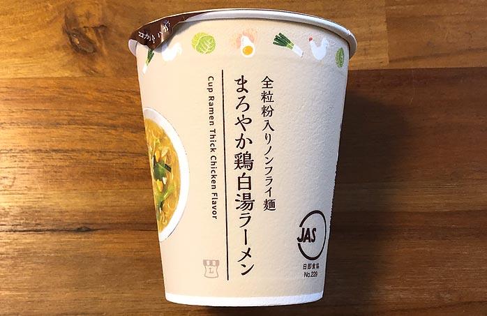 Lベーシック まろやか鶏白湯ラーメン パッケージ
