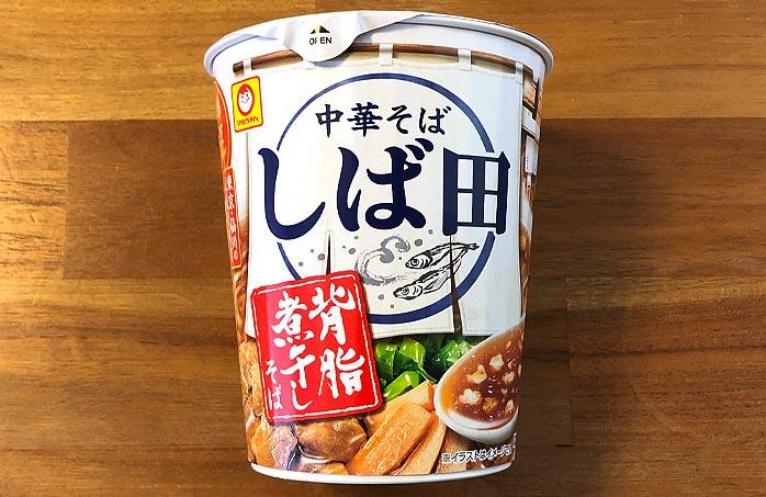 中華そば しば田 背脂煮干しそば パッケージ
