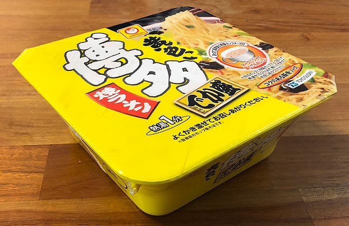 黄色い博多焼ラーメン でか盛 パッケージ