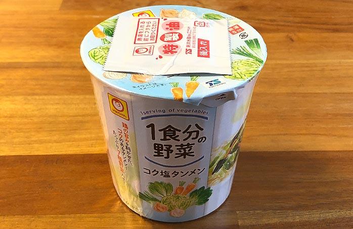 1食分の野菜 コク塩タンメン