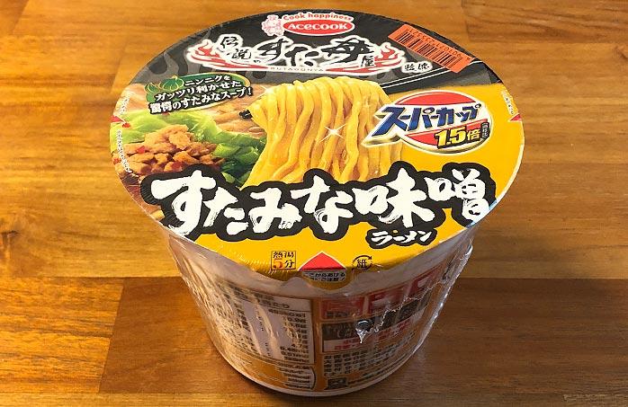 スーパーカップ1.5倍 伝説のすた丼屋監修 すたみな味噌ラーメン