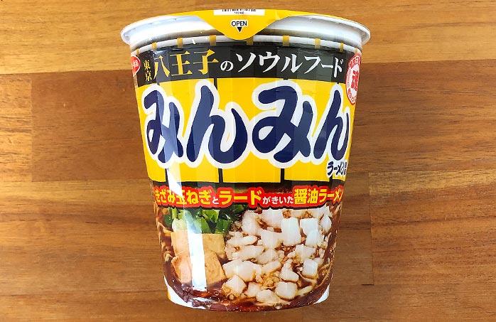 みんみんラーメン本店監修 八王子醤油ラーメン パッケージ