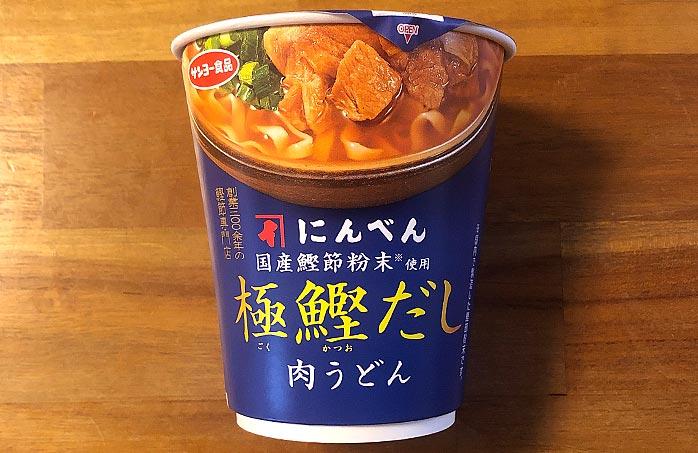 にんべん 国産鰹節粉末使用 極鰹だし肉うどん パッケージ
