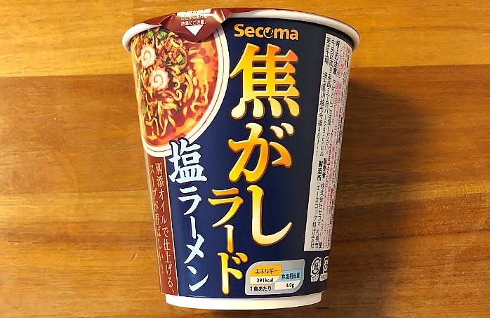 【セイコーマート】焦がしラード塩ラーメン パッケージ