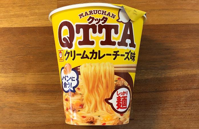 クッタ(QTTA)クリームカレーチーズ味 パッケージ