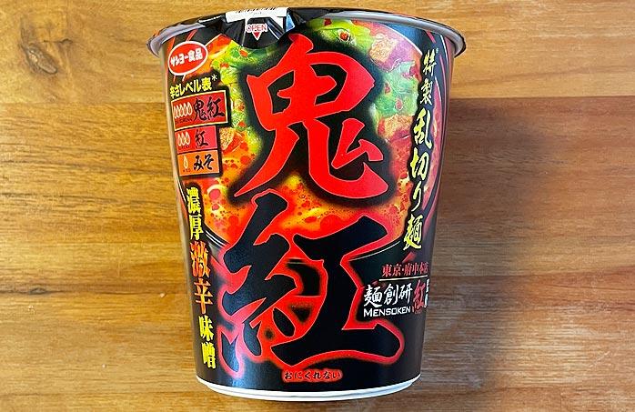 麺創研紅監修 鬼紅 濃厚激辛味噌 パッケージ