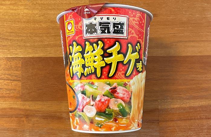 本気盛 海鮮チゲ味 パッケージ