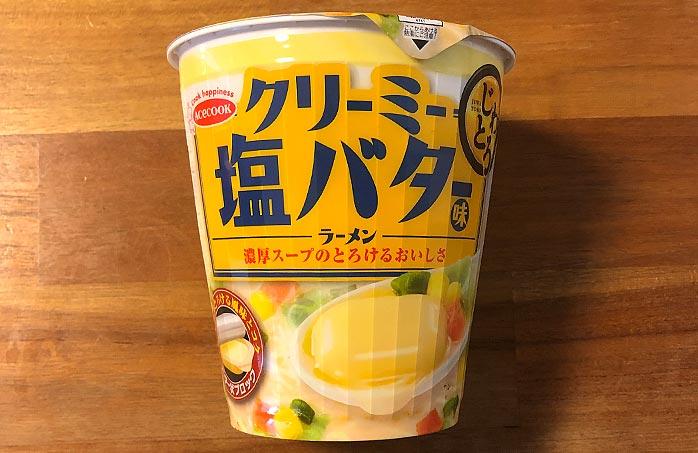 じわとろ クリーミー塩バター味ラーメン パッケージ