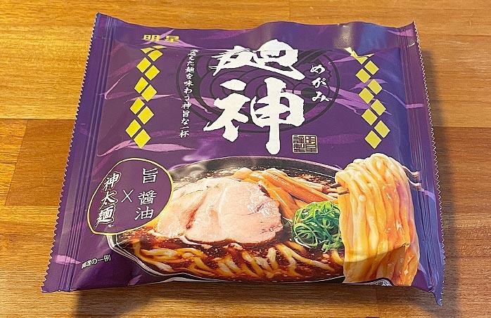 麺神 神太麺×旨 醤油 パッケージ