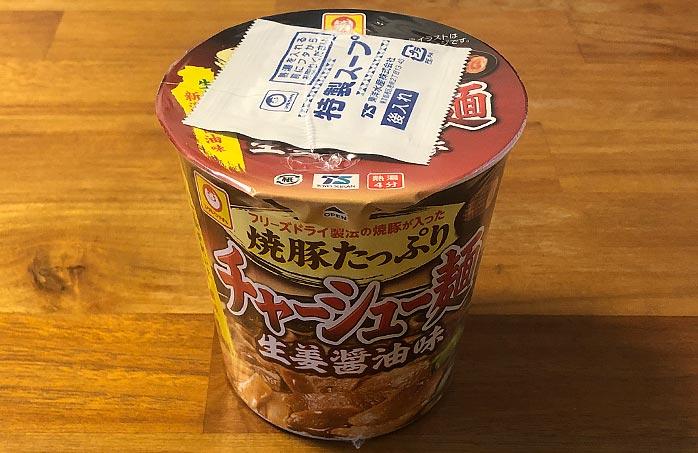 焼豚たっぷりチャーシュー麺 生姜醤油味