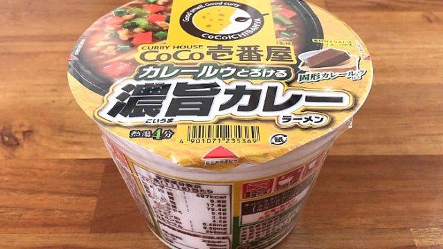CoCo壱番屋監修 濃旨カレーラーメン