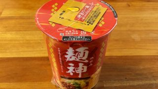 麺神カップ 神太麺×旨 味噌