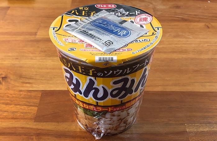 みんみんラーメン本店監修 八王子醤油ラーメン