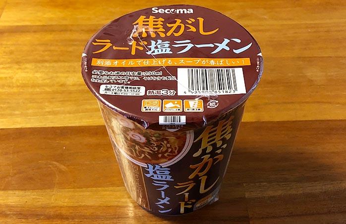 【セイコーマート】焦がしラード塩ラーメン